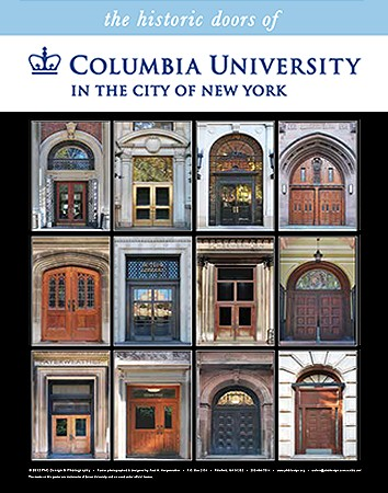 "16"" x 20"" Poster Print - Historic Columbia Doors (VERTICAL)"